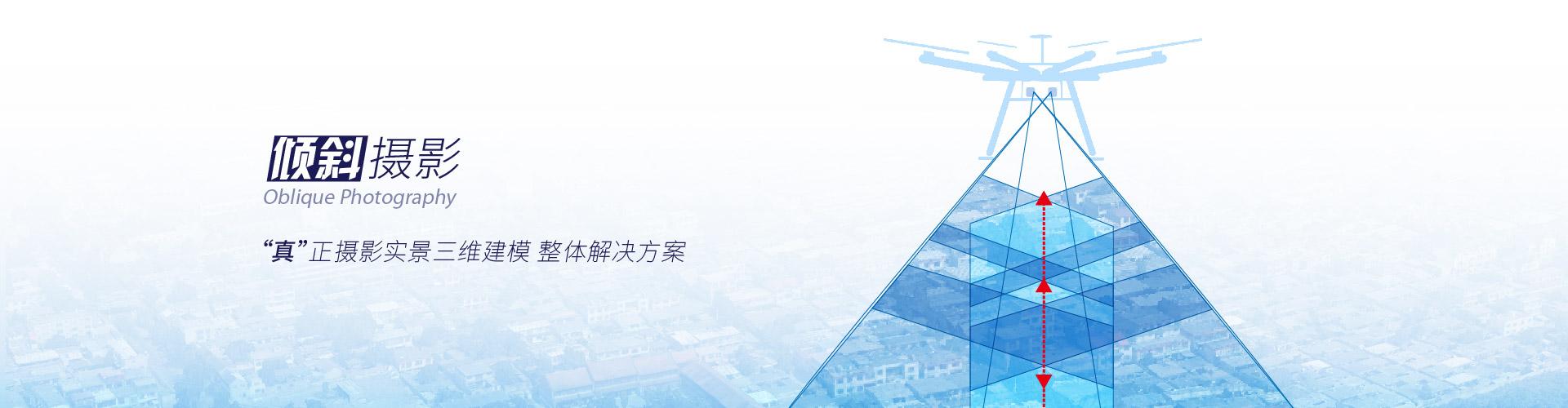 Banner_Landscape