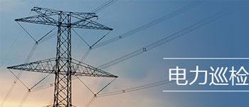 ENT_Energy04