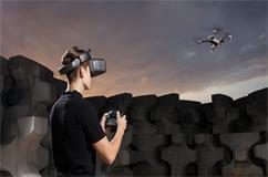 大疆发布飞行眼镜竞速版,竞速无人机领域布局加速?