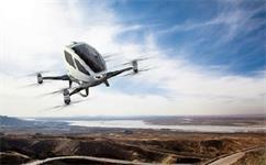 中国使用无人机为赞比亚修路收集数据